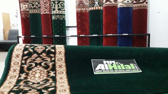 Jual Karpet Masjid MMALHILAL