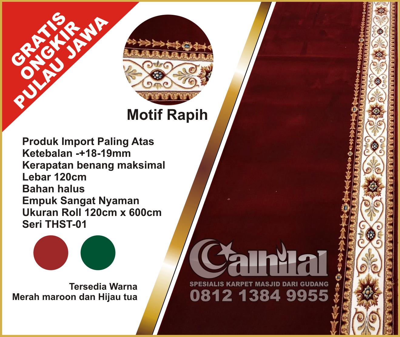 Karpet Masjid Super Premium Warna Merah Maroon